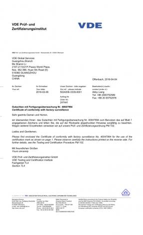 VDE证书