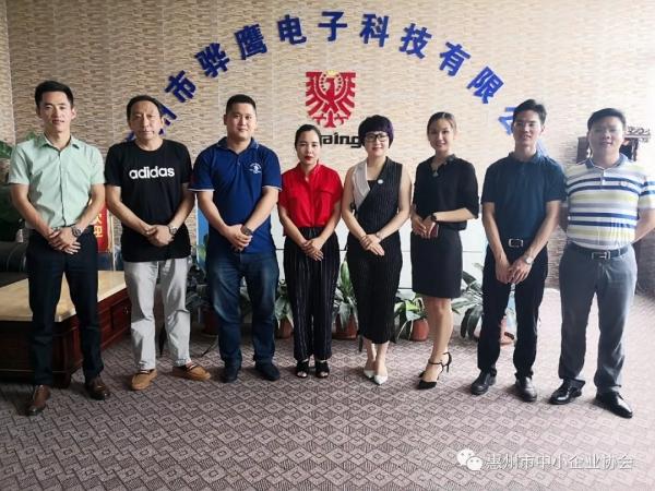 惠州中小企业协会拜访我司-多股绝缘线带你了解