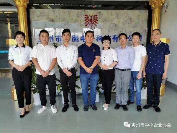 惠州中小企业协会走访我司-参观绝缘线生产车间